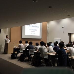 6月14日 北九州 研修会 講義風景